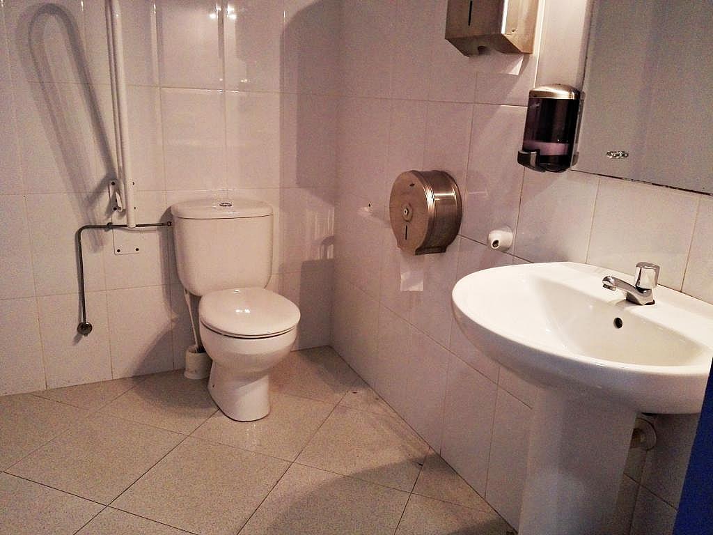 Imagen del inmueble - Oficina en alquiler en Valls - 228231029
