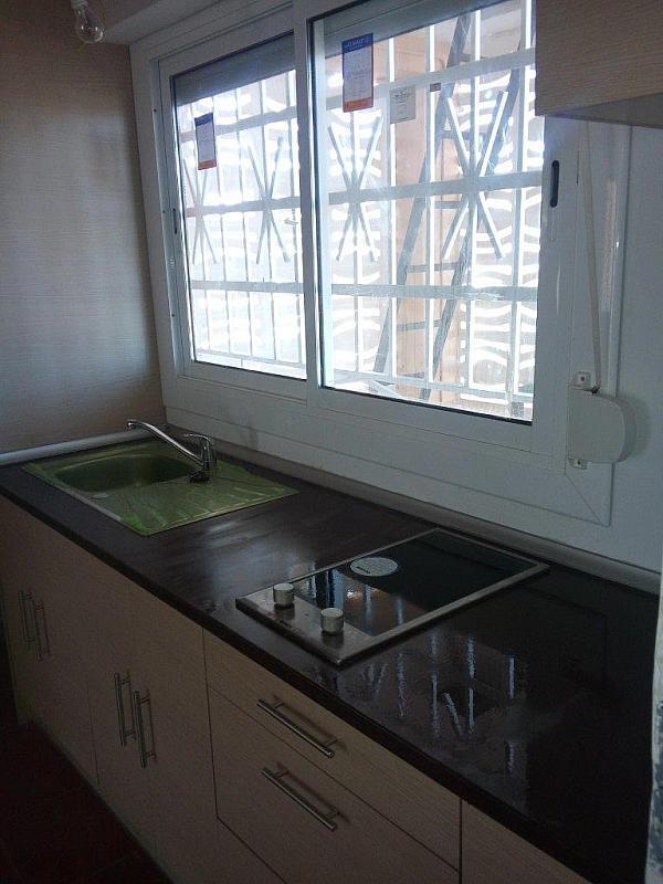 Apartamento en venta en urbanización Cal Cego, Cal Cego en Cunit - 303466851