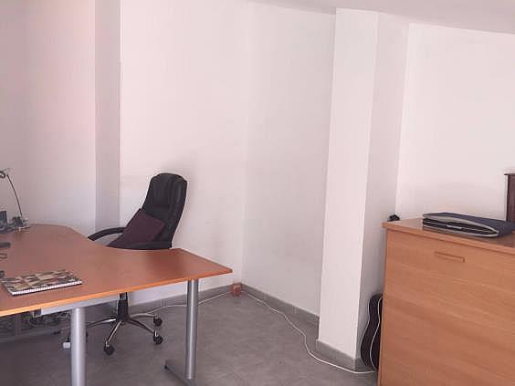 Dúplex en alquiler en Gavà - 306364899