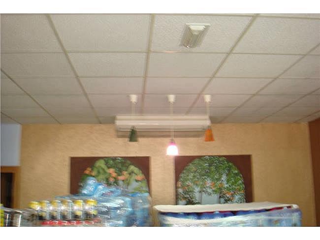 Local comercial en alquiler en Cartagena - 312047471