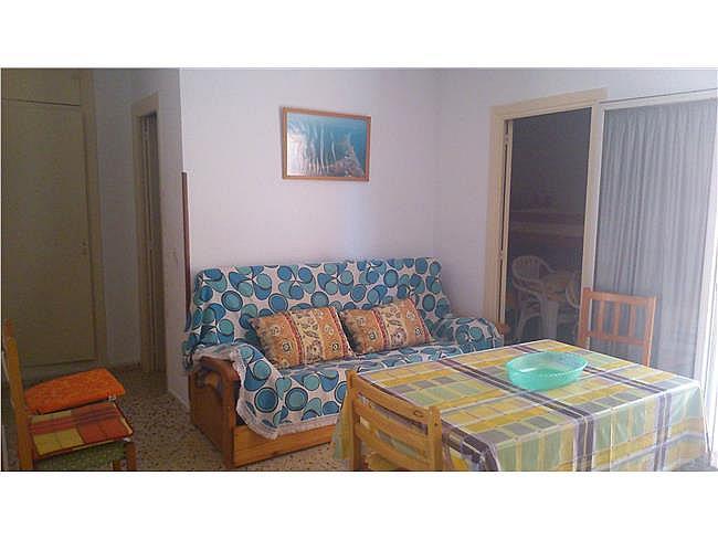 Piso en alquiler en Playa Honda (Urbanizacion) - 312050663