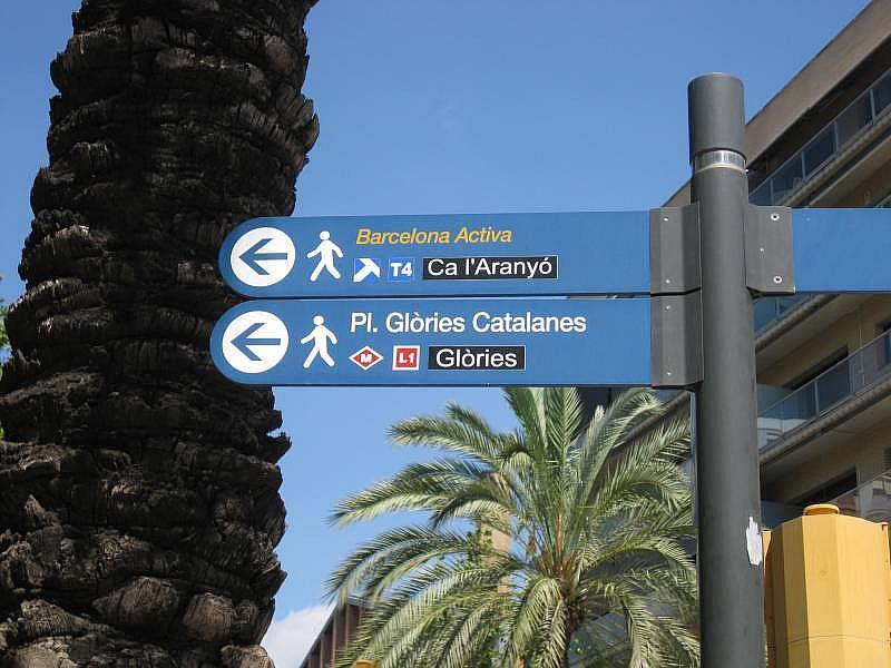 Foto - Local comercial en alquiler en El Poblenou en Barcelona - 327275117