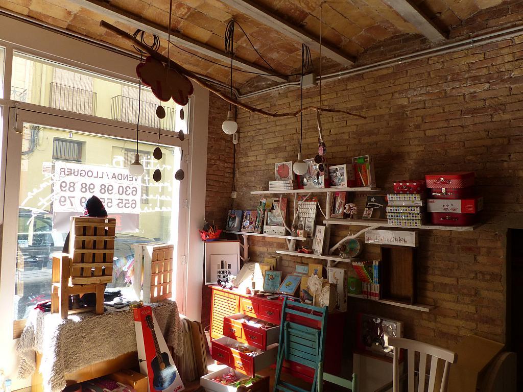 Local en alquiler en calle Sant Fruitos, Passeig rodalies en Manresa - 269043925