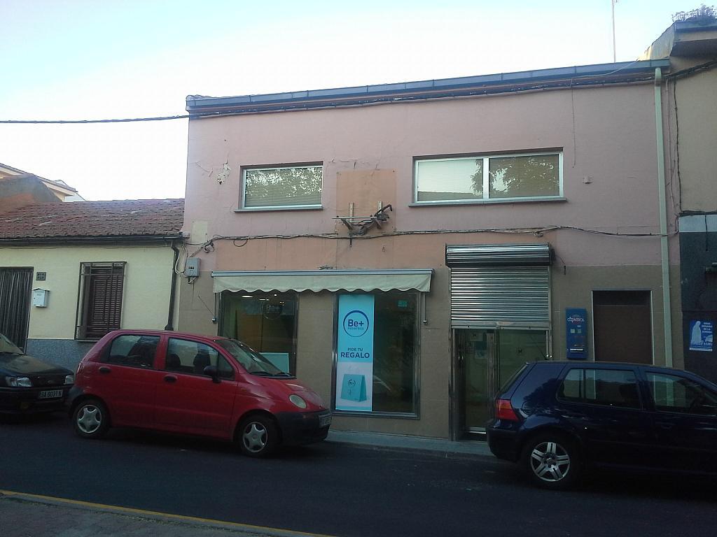 Local en alquiler en Pizarrales en Salamanca - 199533221