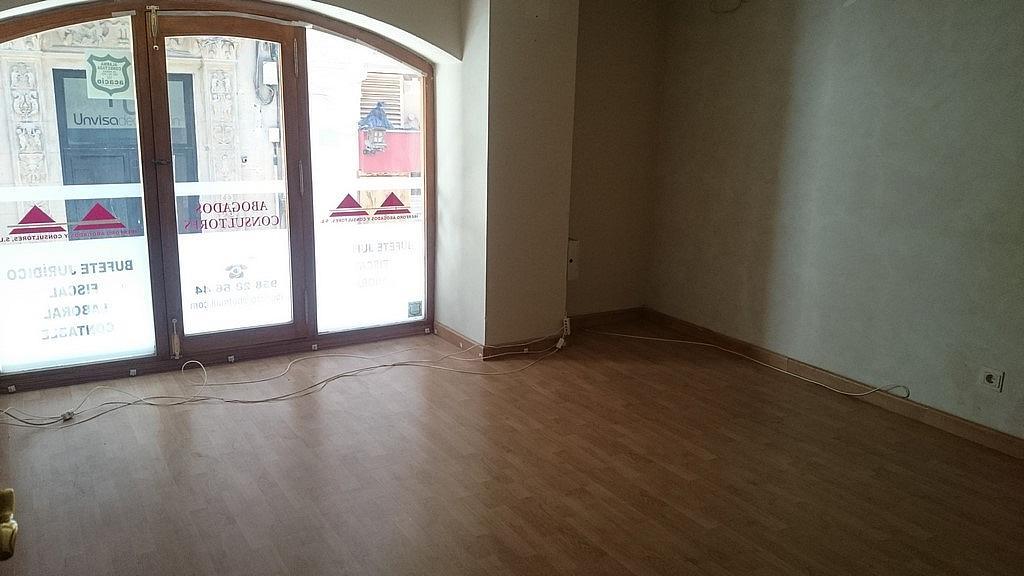 Oficina en alquiler en calle Álvaro de Bazán, Centro en Granada - 259911854