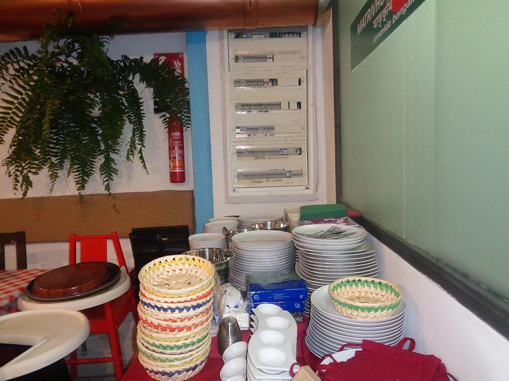 Local comercial en alquiler en calle Lavapies, Centro en Madrid - 342612767