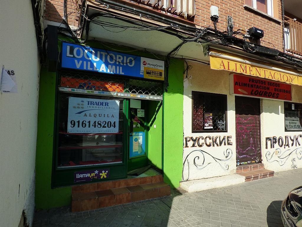 Local comercial en alquiler en calle Villaamil, Centro en Móstoles - 226274892