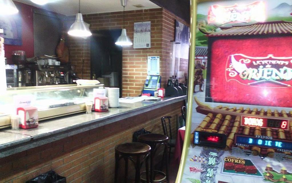 Local comercial en alquiler en San blas en Madrid - 358123931