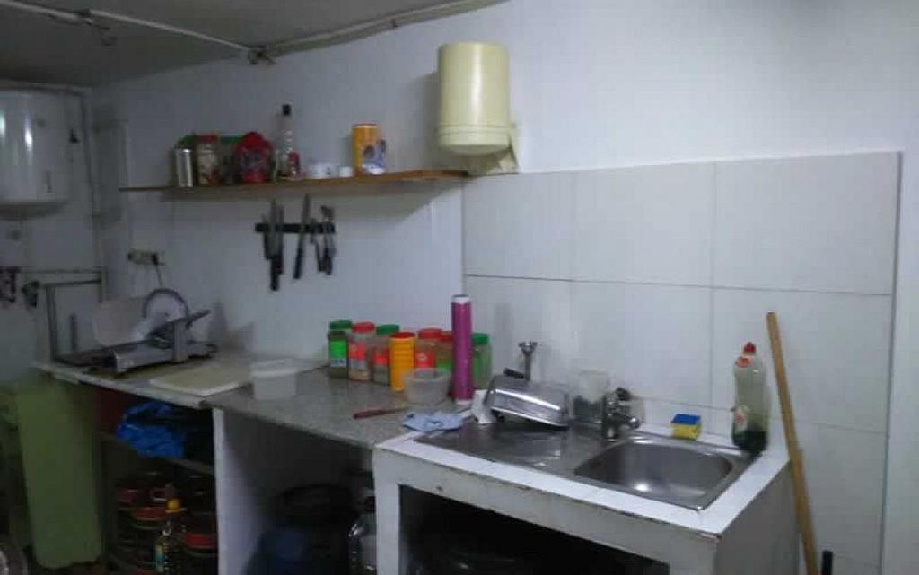 Local comercial en alquiler en Collado Villalba - 320267879