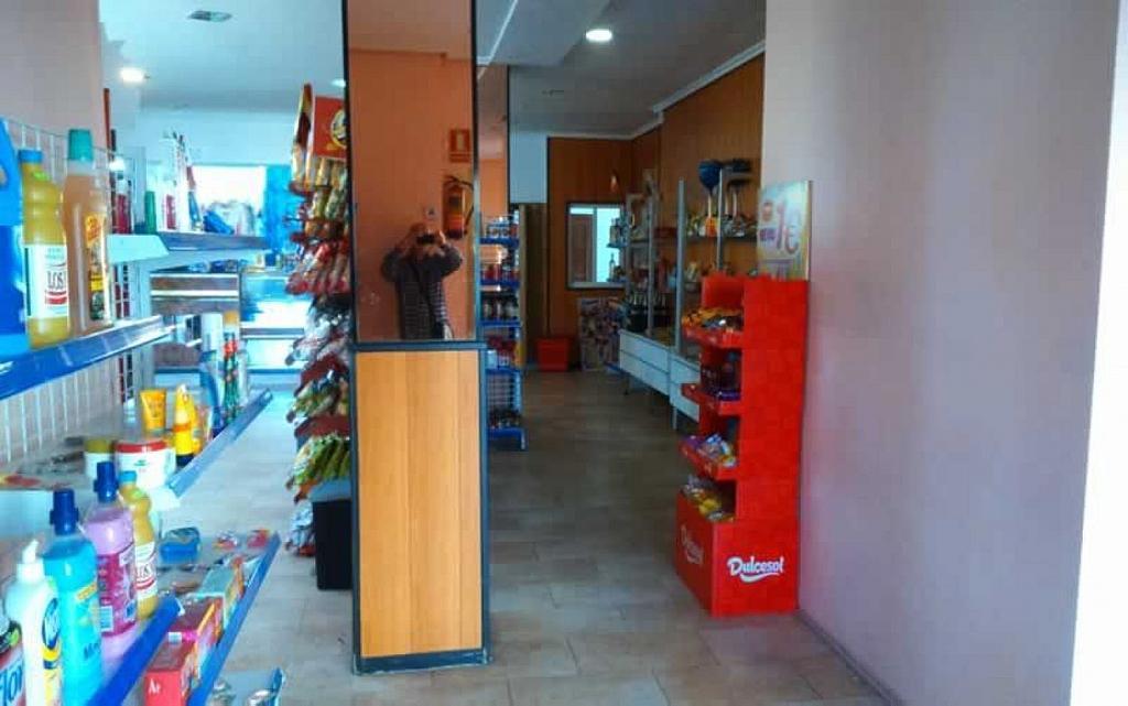 Local comercial en alquiler en Collado Villalba - 332590340