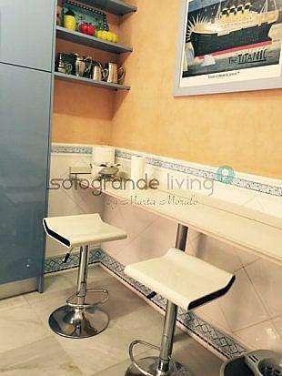 Foto10 - Apartamento en alquiler en Sotogrande - 232711680