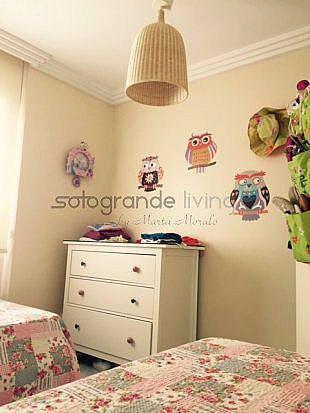 Foto14 - Apartamento en alquiler en Sotogrande - 232711683