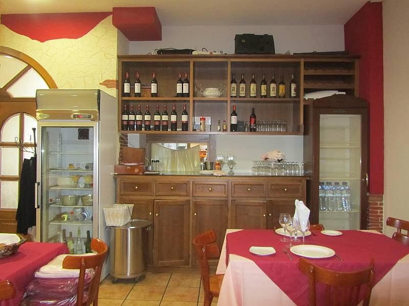 Foto - Local comercial en alquiler en calle Barriada de Llera, Barriada de Llera en Badajoz - 298204361