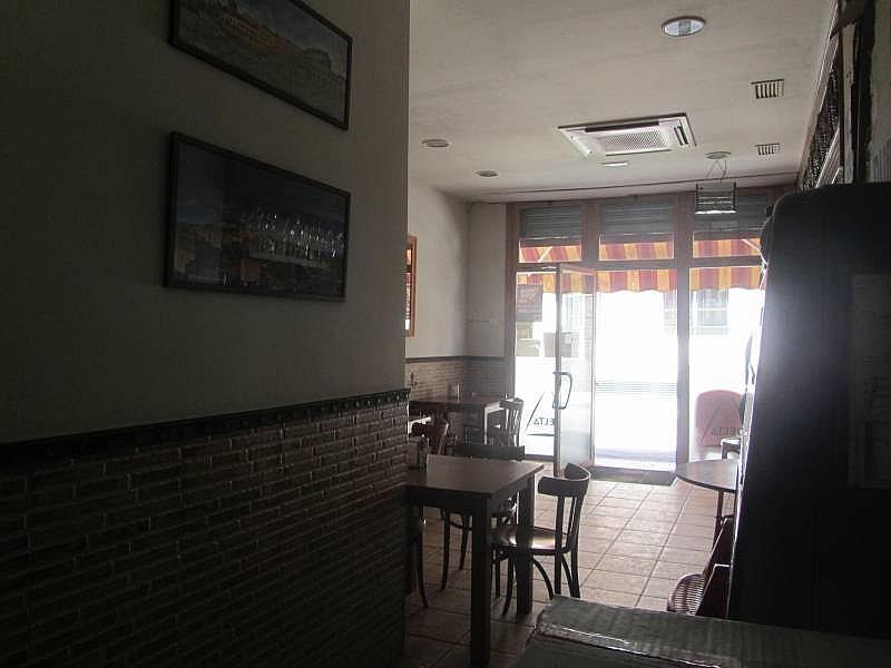 Foto - Local comercial en alquiler en calle Barriada de Llera, Barriada de Llera en Badajoz - 298204364
