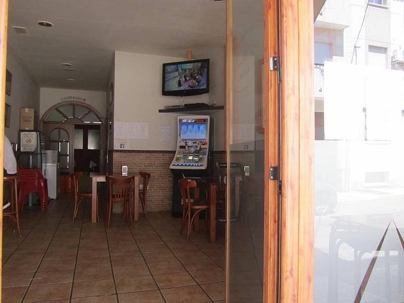 Foto - Local comercial en alquiler en calle Barriada de Llera, Barriada de Llera en Badajoz - 298204370