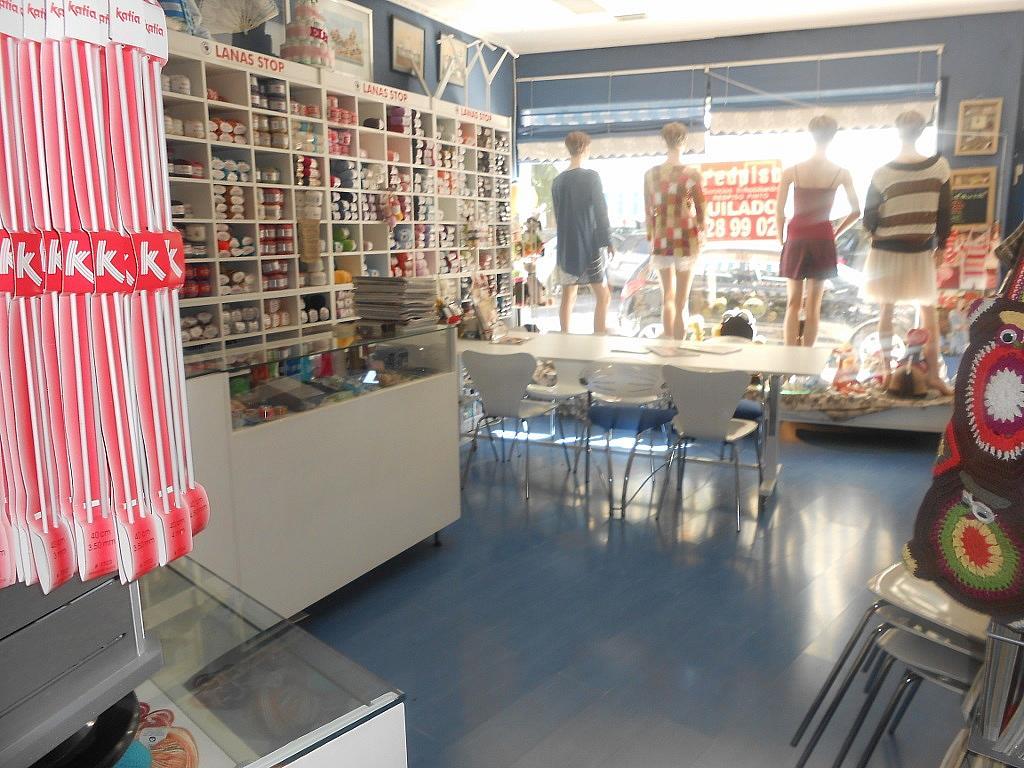 Local comercial en alquiler en calle Dolores Soria, Pinto - 291471898