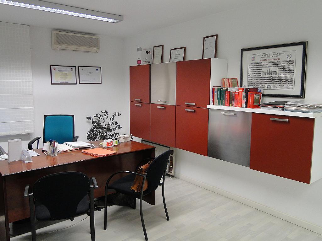 Despacho en alquiler en calle Francesc Macià, Centre en Vilanova i La Geltrú - 274698139