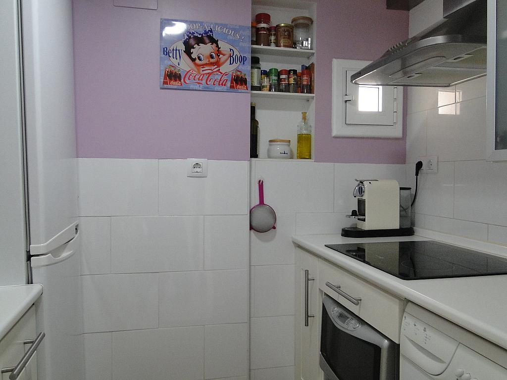 Apartamento en venta en paseo Pujades, Vallpineda en Sitges - 157979949