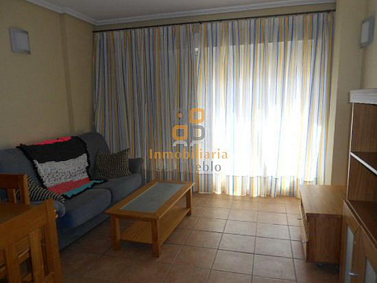 Apartamento en alquiler en calle Medina Azahara, Vera Pueblo en Vera - 260611150