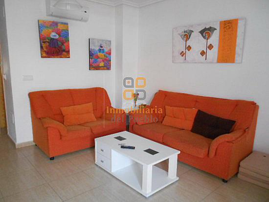 Dúplex en alquiler en calle Lira, San Juan de los Terreros en Pulpí - 307435985