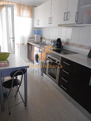 Dúplex en alquiler en calle Lira, San Juan de los Terreros en Pulpí - 307435999