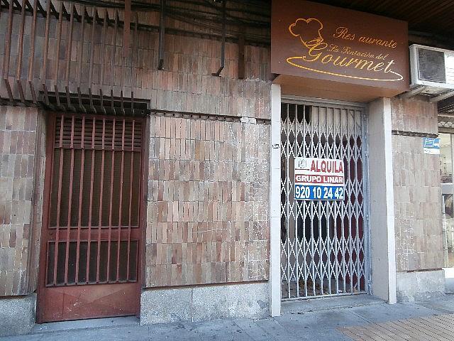 Foto 1 - Local en alquiler en Centro en Ávila - 306845171