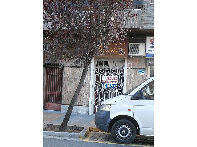 Foto 2 - Local en alquiler en Centro en Ávila - 306845174