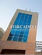 Fachada 3 - Oficina en alquiler en edificio Pallars Todo a, El Poblenou en Barcelona - 380196063