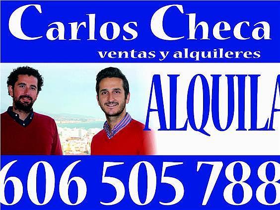 Apartamento en alquiler de temporada en Torre del mar - 355527472