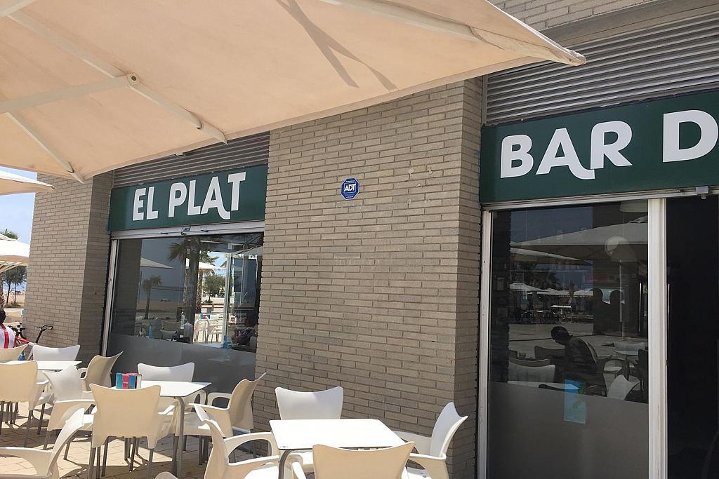 Local comercial en alquiler en paseo Marítim, Progrés-Pep Ventura en Badalona - 287327784