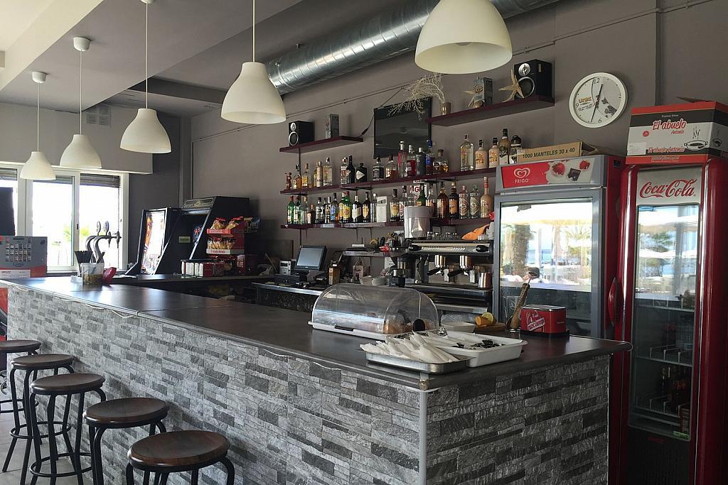 Local comercial en alquiler en paseo Marítim, Progrés-Pep Ventura en Badalona - 287327820