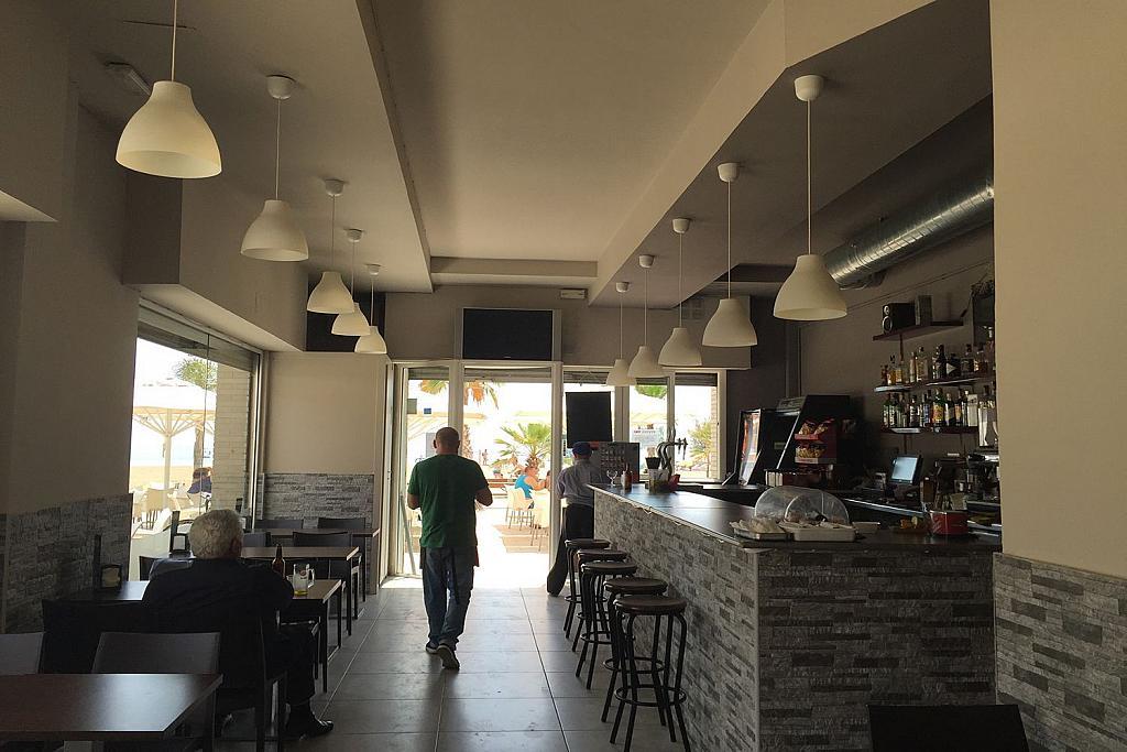 Local comercial en alquiler en paseo Marítim, Progrés-Pep Ventura en Badalona - 287327835