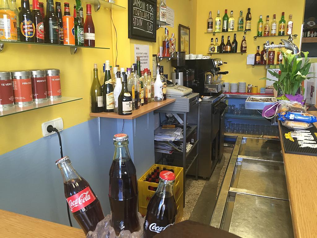 Bar en alquiler en calle Maria Fortuny, Reus - 259302337