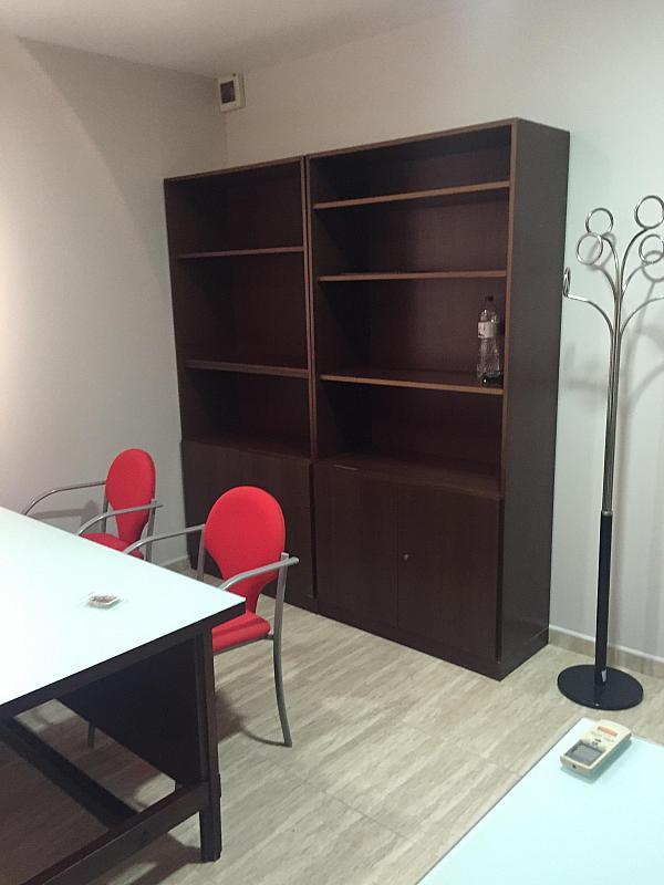 Oficina en alquiler en calle Abad Escarre, Reus - 332019375