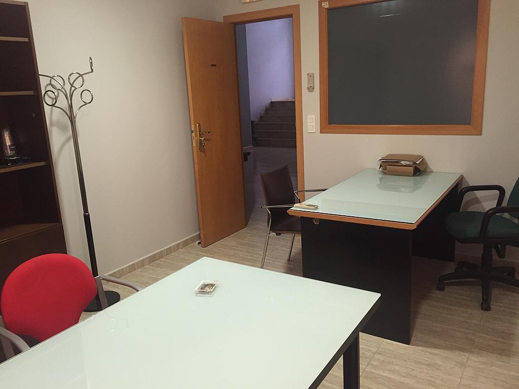 Oficina en alquiler en calle Abad Escarre, Reus - 332019384