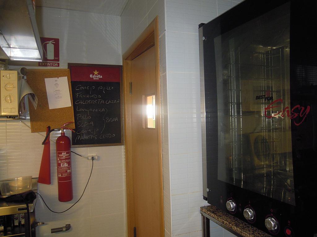 Restaurante en alquiler en calle Illes Medes, Reus - 215987066