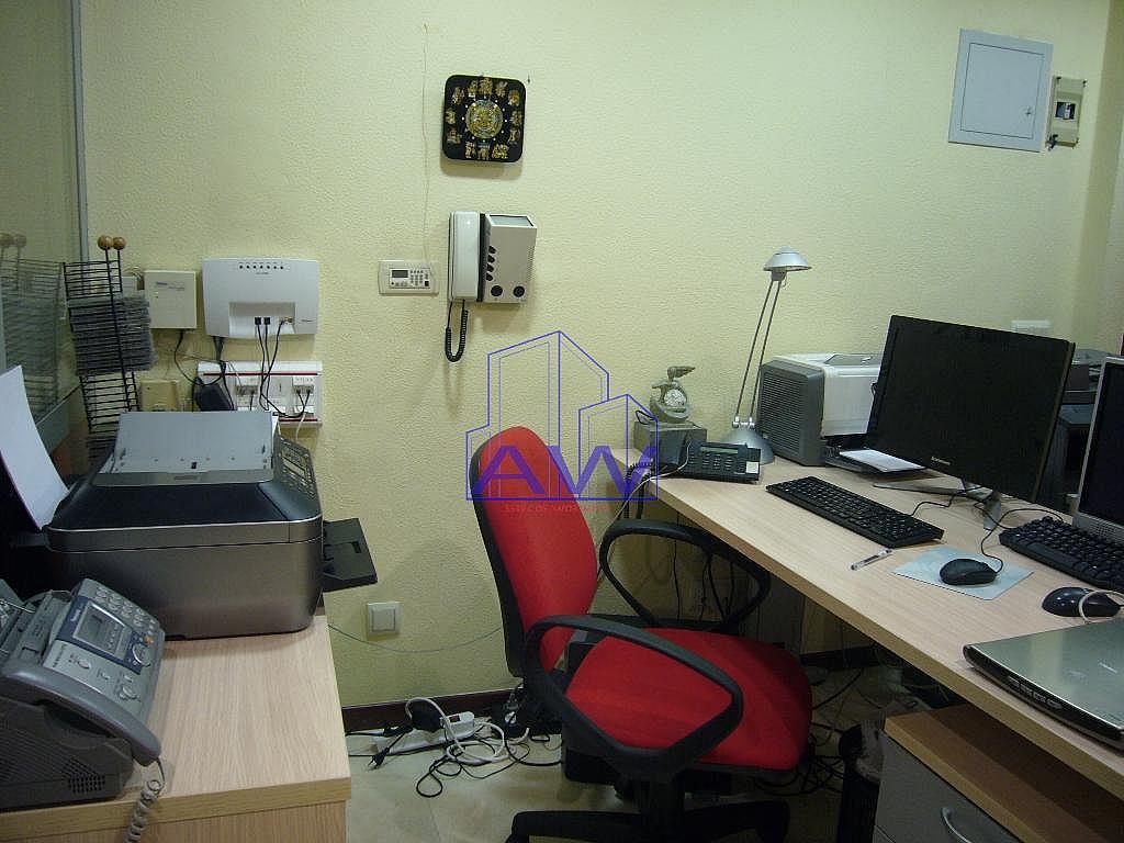 Foto del inmueble - Oficina en alquiler en calle Avenida de Fragoso, Vigo Casco Urbano en Vigo - 274935557