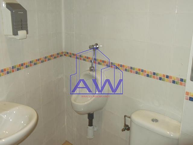 Foto del inmueble - Oficina en alquiler en calle Talude, Vigo Casco Urbano en Vigo - 129110807