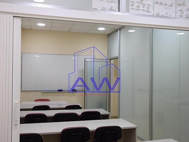 Foto del inmueble - Oficina en alquiler en calle Talude, Vigo Casco Urbano en Vigo - 129110810