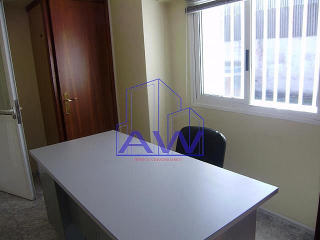 Foto del inmueble - Oficina en alquiler en calle Camino del Romeu, Vigo Casco Urbano en Vigo - 129110814