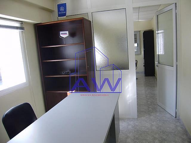Foto del inmueble - Oficina en alquiler en calle Camino del Romeu, Vigo Casco Urbano en Vigo - 129110815