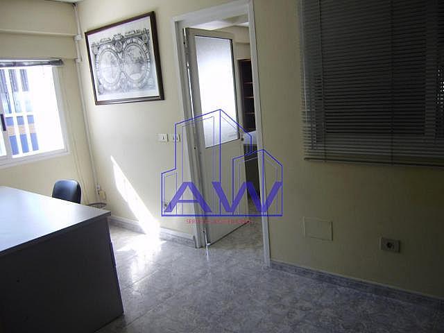 Foto del inmueble - Oficina en alquiler en calle Camino del Romeu, Vigo Casco Urbano en Vigo - 129110816