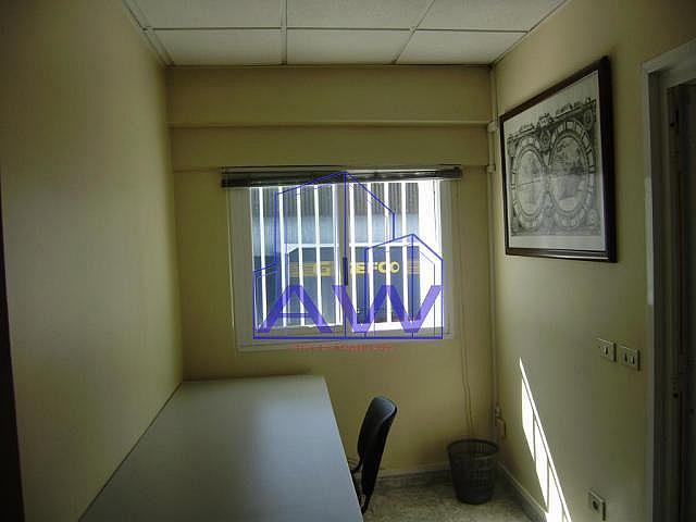Foto del inmueble - Oficina en alquiler en calle Camino del Romeu, Vigo Casco Urbano en Vigo - 129110818
