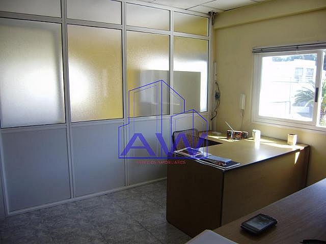 Foto del inmueble - Oficina en alquiler en calle Camino del Romeu, Vigo Casco Urbano en Vigo - 129110819