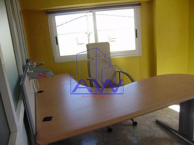 Foto del inmueble - Oficina en alquiler en calle Camino del Romeu, Vigo Casco Urbano en Vigo - 129110820