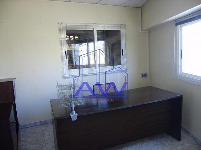 Foto del inmueble - Oficina en alquiler en calle Camino del Romeu, Vigo Casco Urbano en Vigo - 129110822
