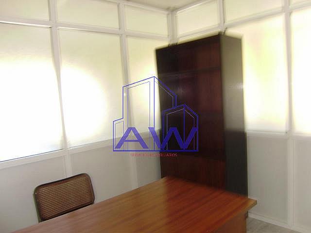 Foto del inmueble - Oficina en alquiler en calle Camino del Romeu, Vigo Casco Urbano en Vigo - 129110825