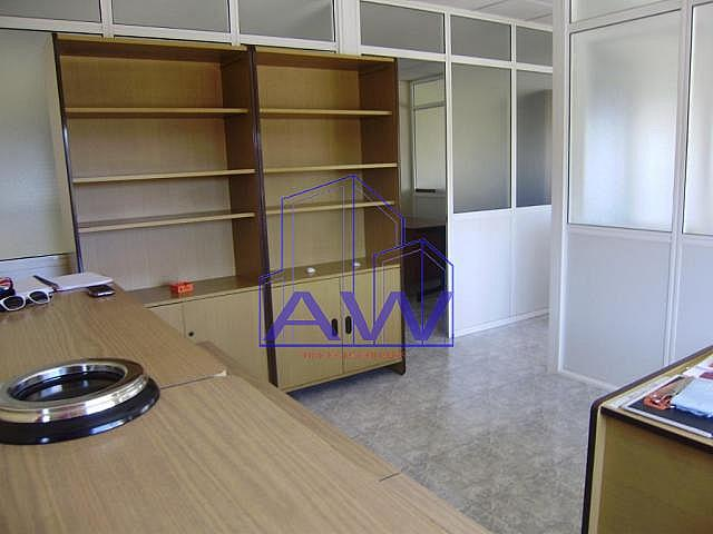 Foto del inmueble - Oficina en alquiler en calle Camino del Romeu, Vigo Casco Urbano en Vigo - 129110829