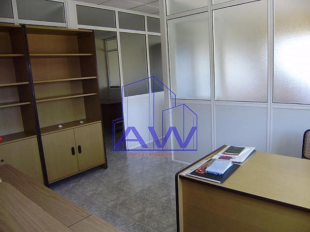 Foto del inmueble - Oficina en alquiler en calle Camino del Romeu, Vigo Casco Urbano en Vigo - 129110830