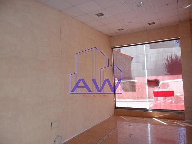 Foto del inmueble - Oficina en alquiler en Vigo Casco Urbano en Vigo - 129110855